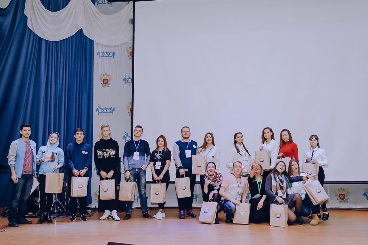 Педагог-организатор ВГУЭС вошла в ТОП-15 самых активных участников Форума молодёжи