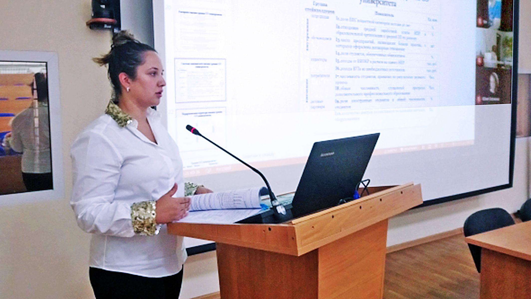 Аспиранты научной школы ректора ВГУЭС Татьяны Терентьевой готовятся к защите кандидатских диссертаций
