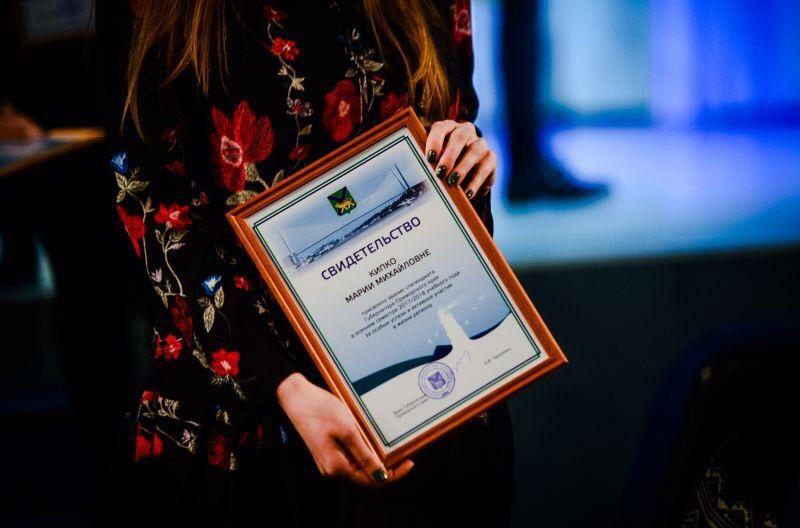 Студенты ВГУЭС получат губернаторскую стипендию