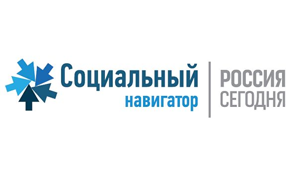 В рейтинге российских вузов ВГУЭС занял 14 место по уровню востребованности выпускников
