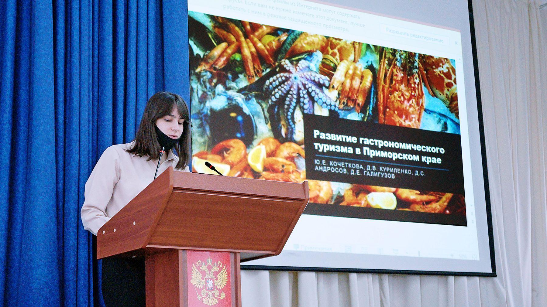 Студенты МИТГ ВГУЭС стали победителями III Всероссийской научно-практической конференции студентов «Владивосток – Москва»