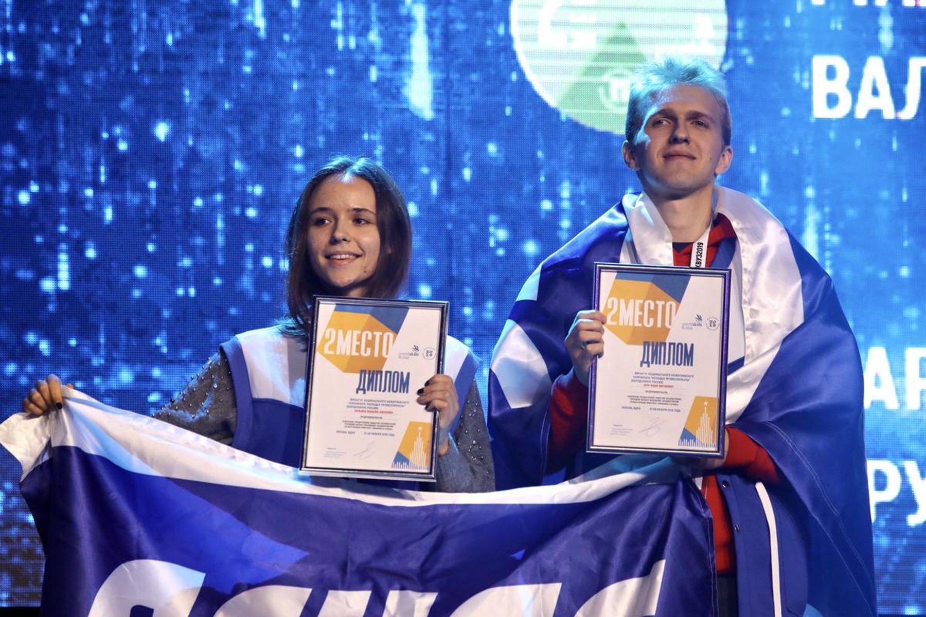 Студенты ВГУЭС - серебряные призеры III Национального межвузовского чемпионата «Молодые профессионалы»