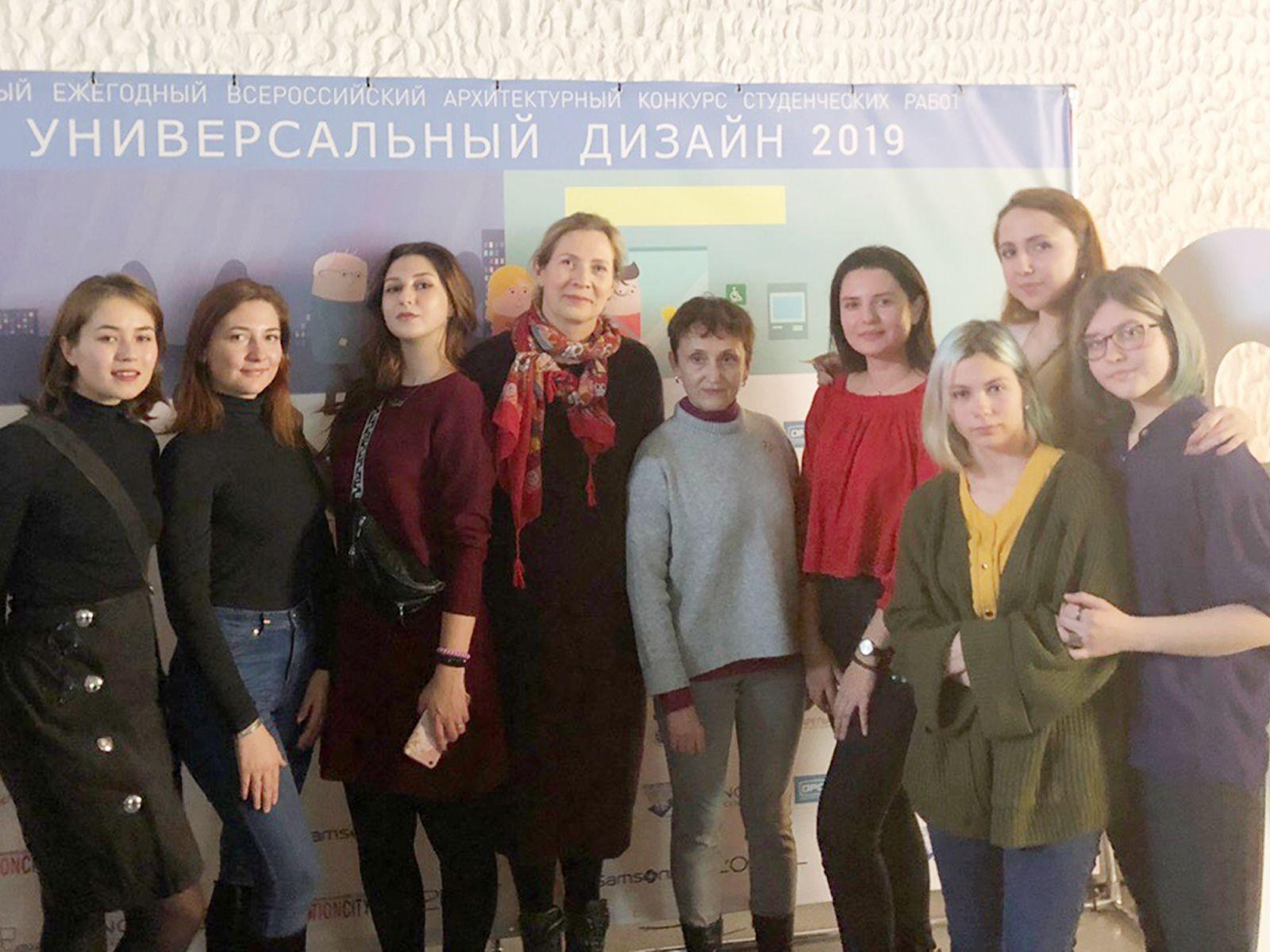 Студентки Института, сервиса, моды и дизайна ВГУЭС — победительницы V всероссийского архитектурного конкурса «Универсальный дизайн»