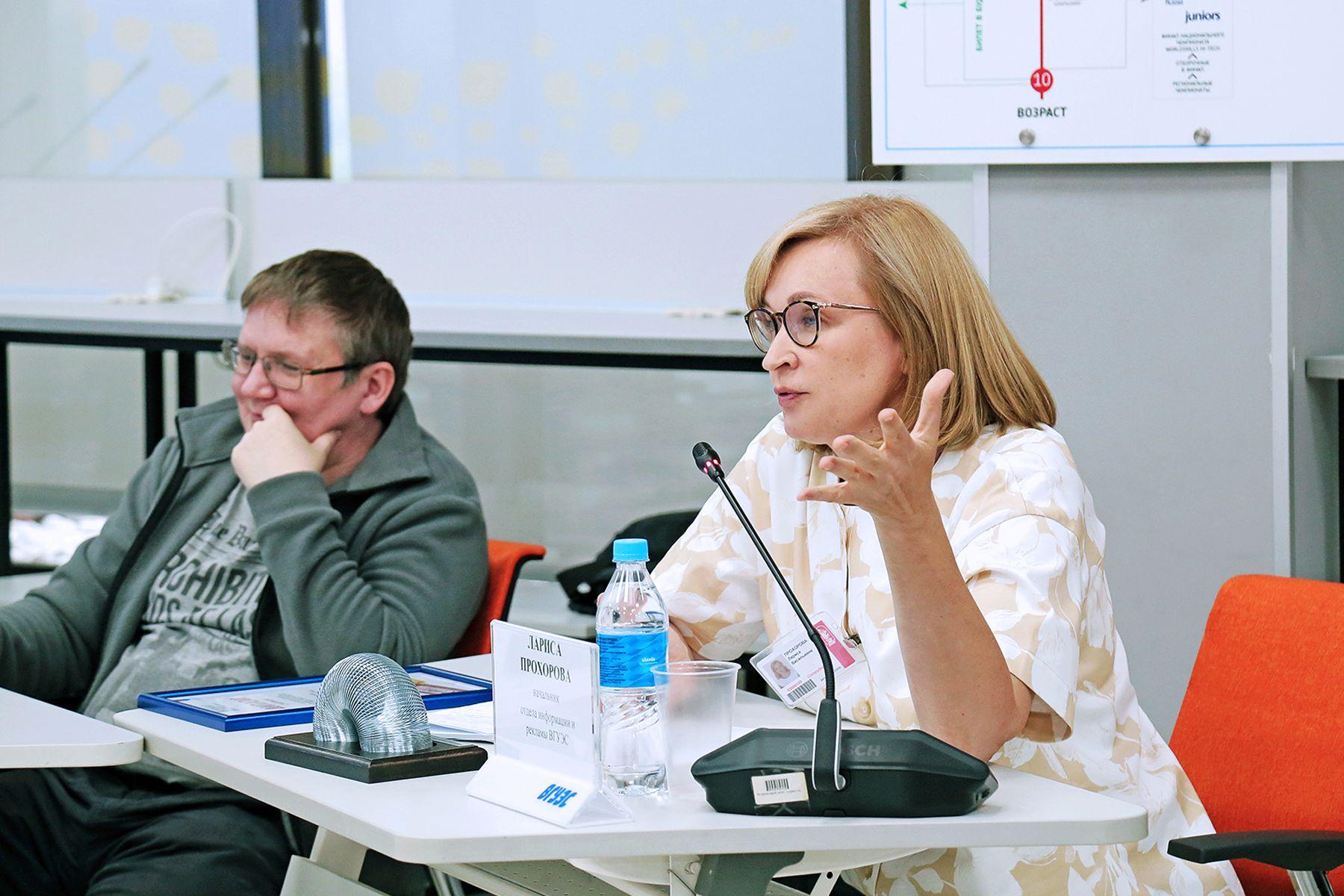 PR во время пандемии: лучшие проекты Дальнего Востока в области связей с общественностью представили во ВГУЭС