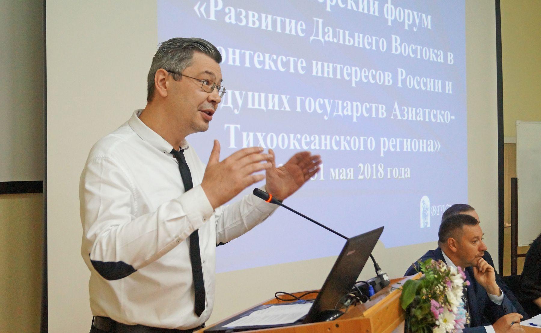 Международный магистерский форум во ВГУЭС: проблемы экономики Дальнего Востока, инновации, туризм и BI-технологии