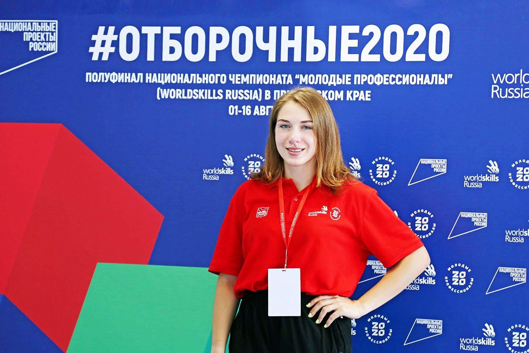 Студенты ВГУЭС показали свое мастерство на отборочных соревнованиях «Молодые профессионалы»