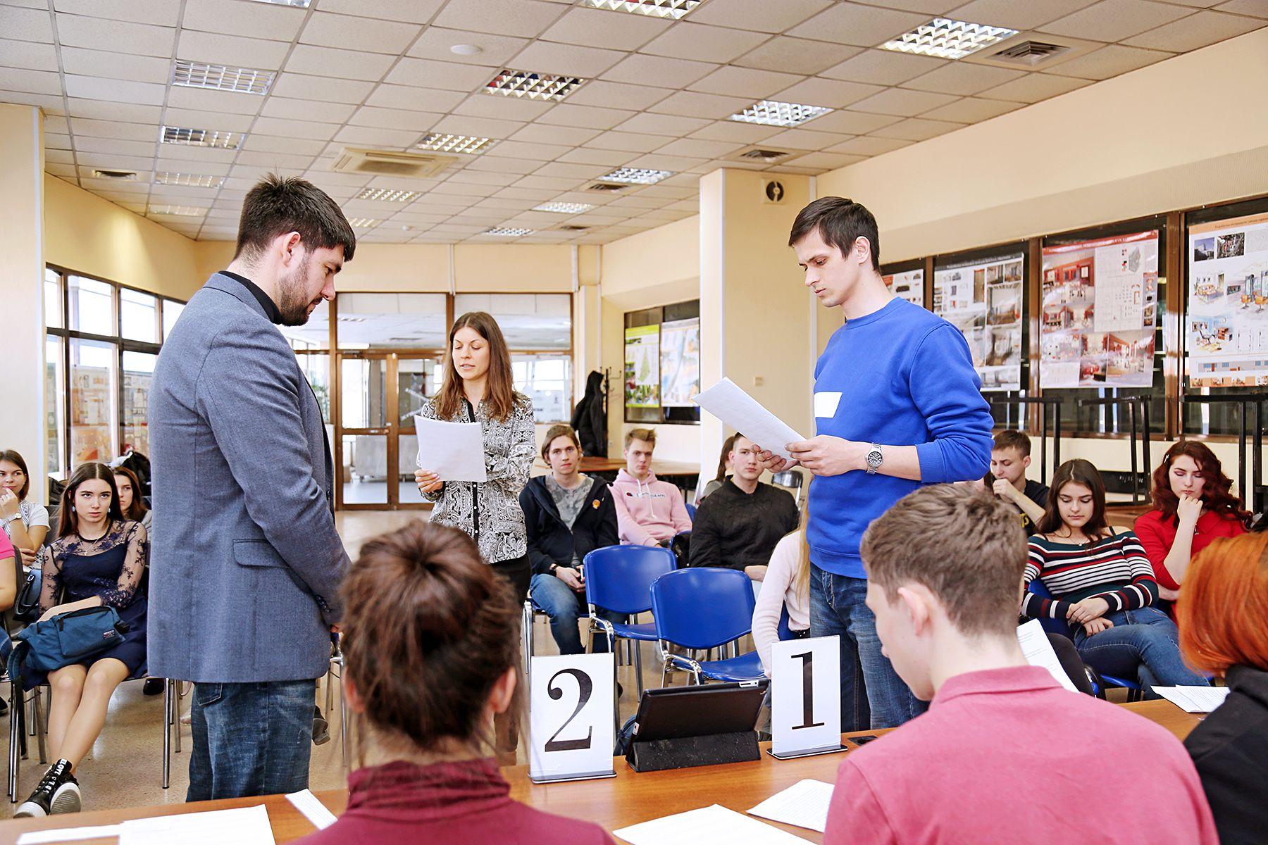 Студенты ВГУЭС практиковались в «жёстких переговорах»