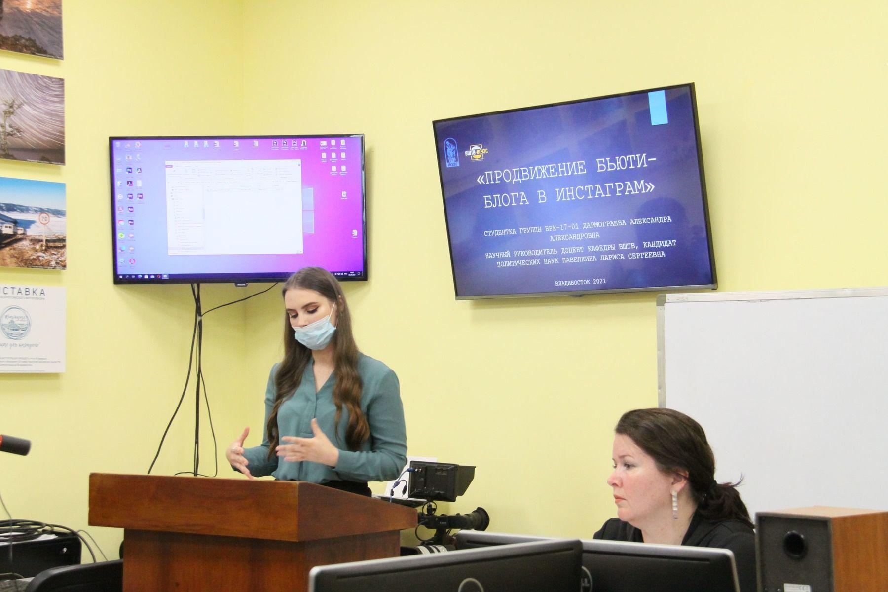 Дипломные проекты выпускников Высшей школы телевидения ВГУЭС появятся на студенческом канале YouTube