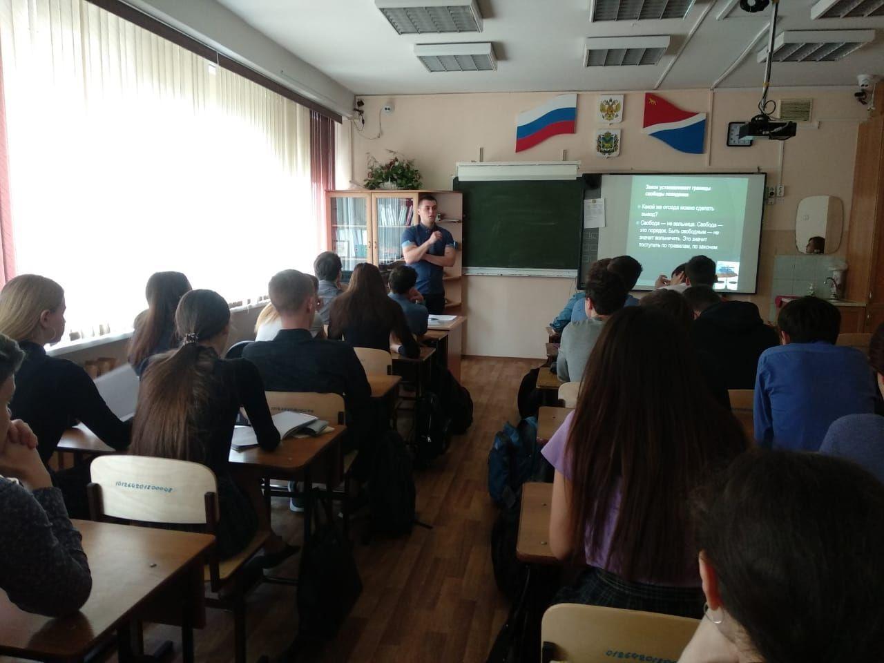 Студенты института права ВГУЭС провели лекцию в гимназии