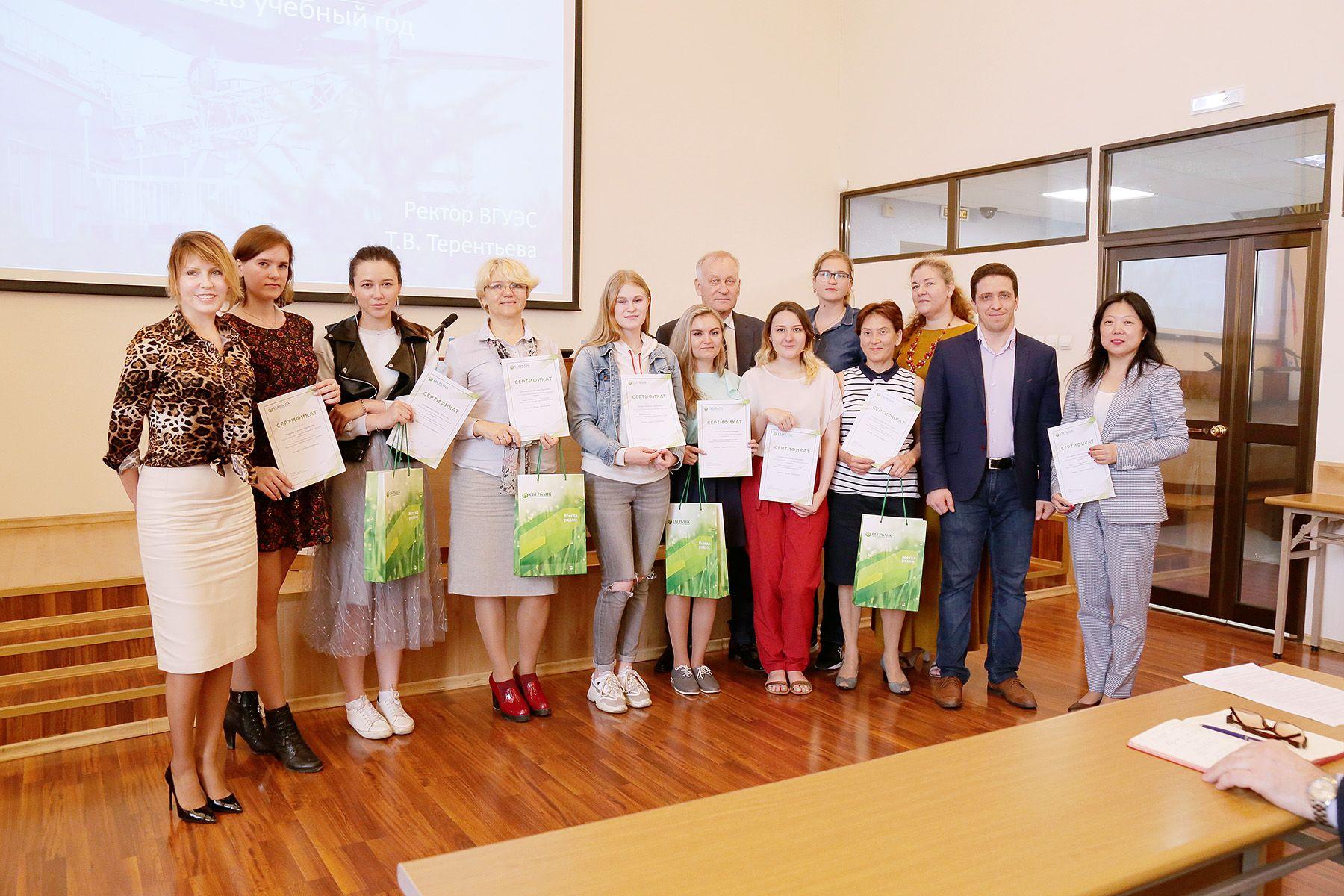 Сертификаты об успешном окончании бизнес-школы «SOFT SKILLS» ПАО «Сбербанк» получили студенты и преподаватели ВГУЭС