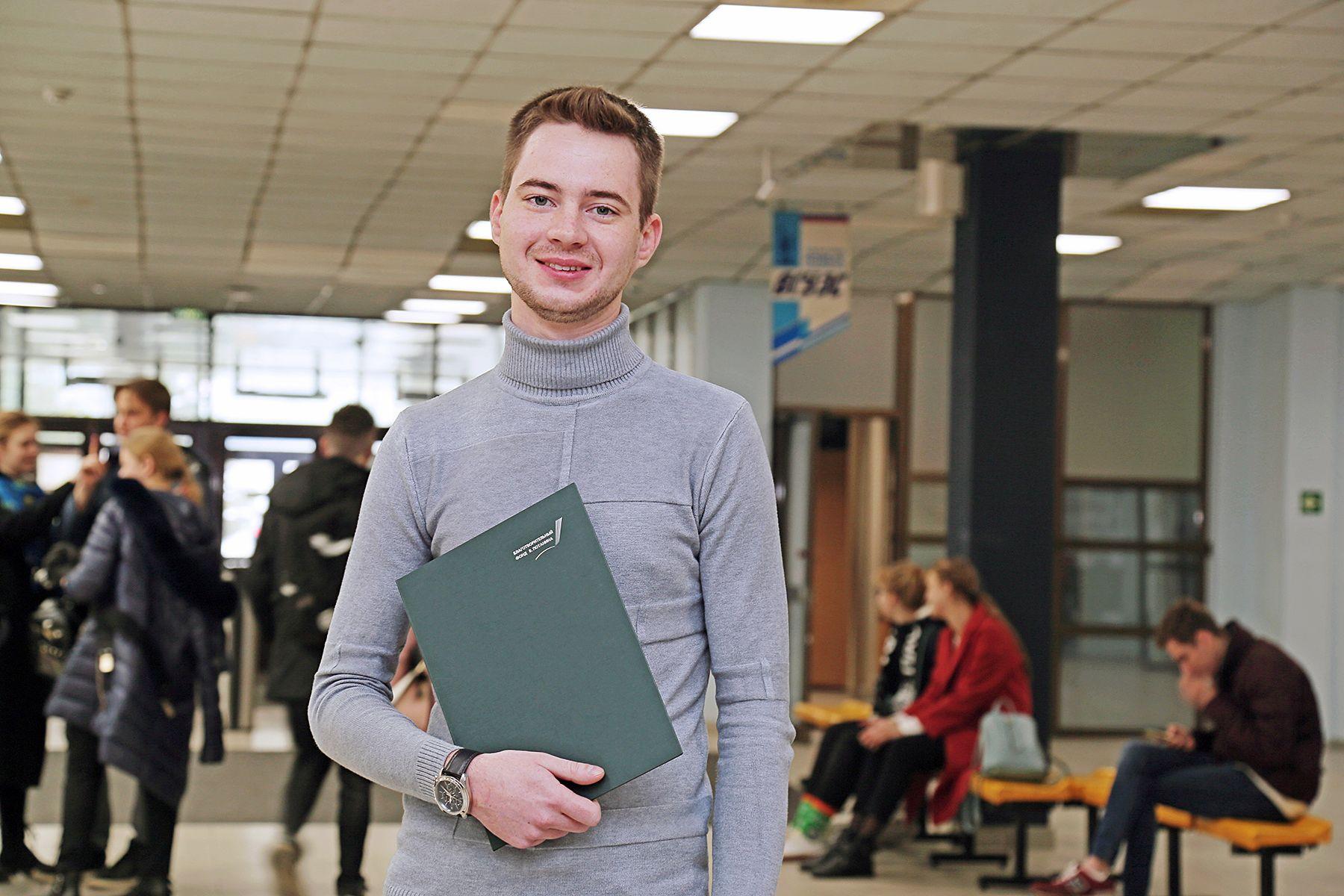 Как получить стипендию Потанина: отвечает студент ВГУЭС Иван Захарчук