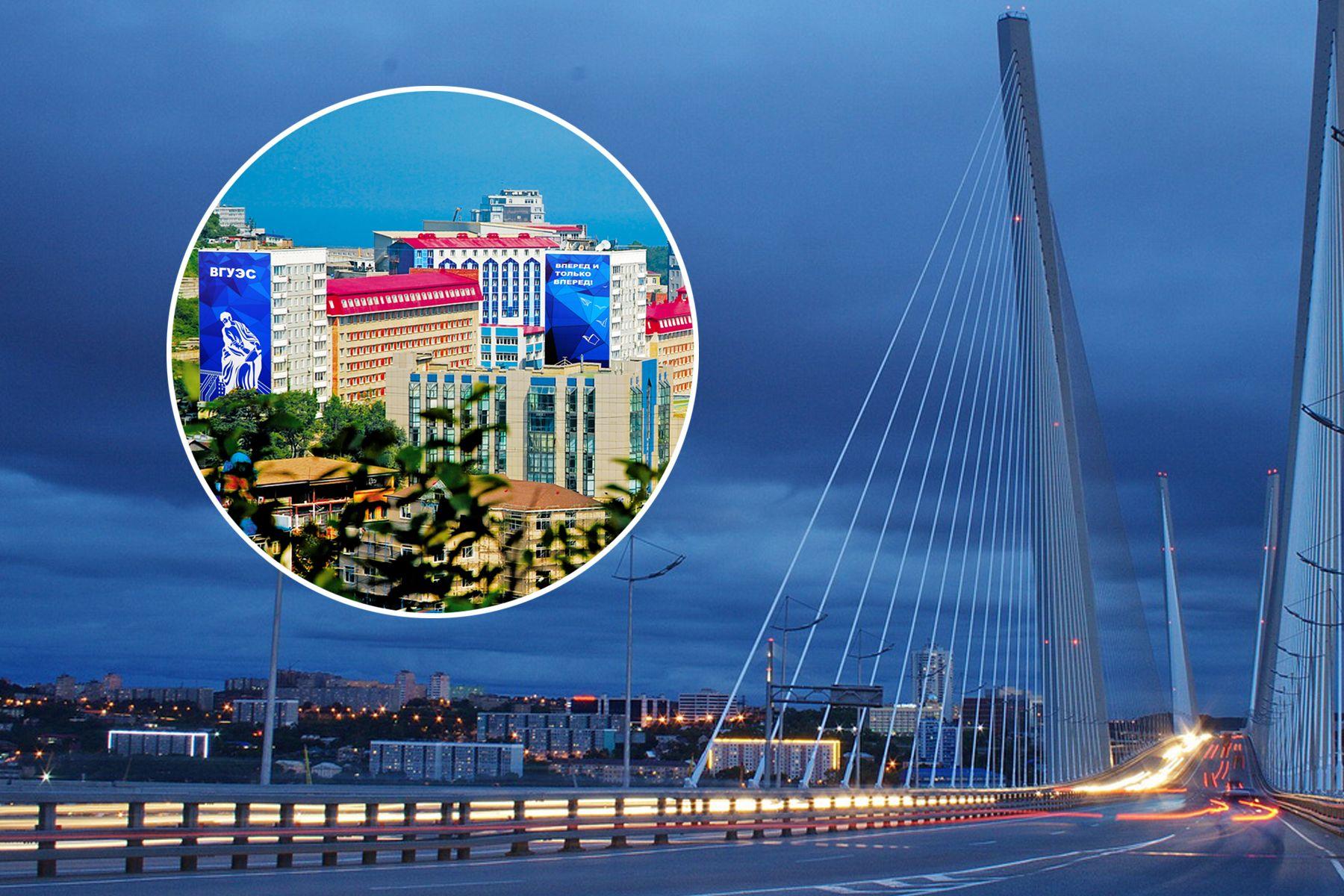 Все сферы экспортной деятельности на одной площадке: III международный форум «Экспортный потенциал Приморья» пройдет во ВГУЭС
