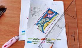 Студенты ВГУЭС разработали концепцию благоустройства гостевого маршрута г. Большой Камень