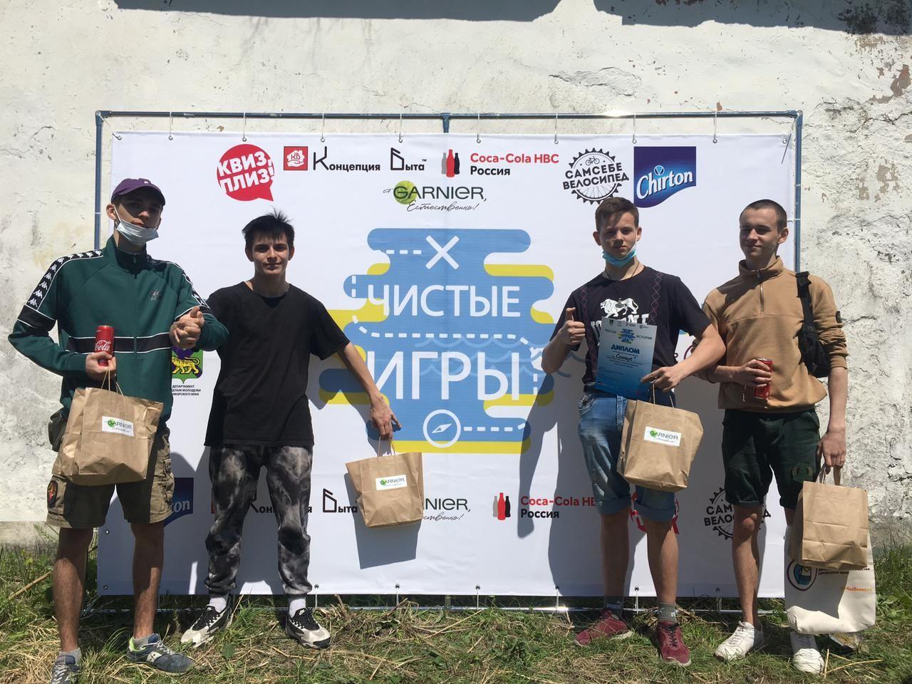 Команда Академического колледжа – победитель экологических командных соревнований «Чистая история»