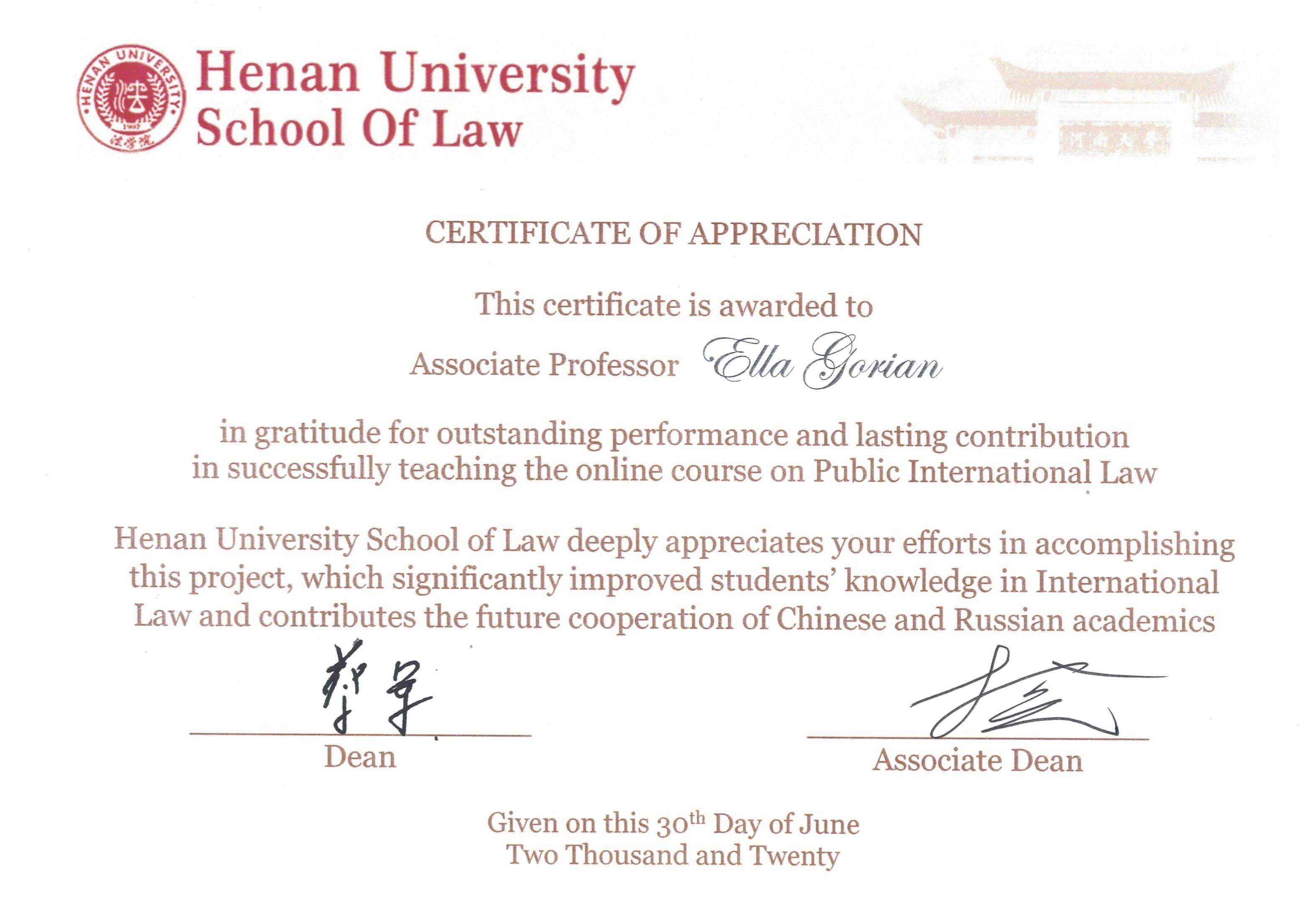 Международное сотрудничество и повышение квалификации в условиях пандемии: для преподавателей Института права нет ничего невозможного!