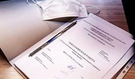 ВГУЭС организовал дистанционный формат защиты выпускных квалификационных работ и сдачи экзаменов для учащихся