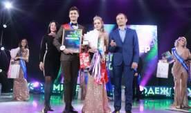 Итоги конкурса «Мисс и Мистер ВГУЭС 2021»