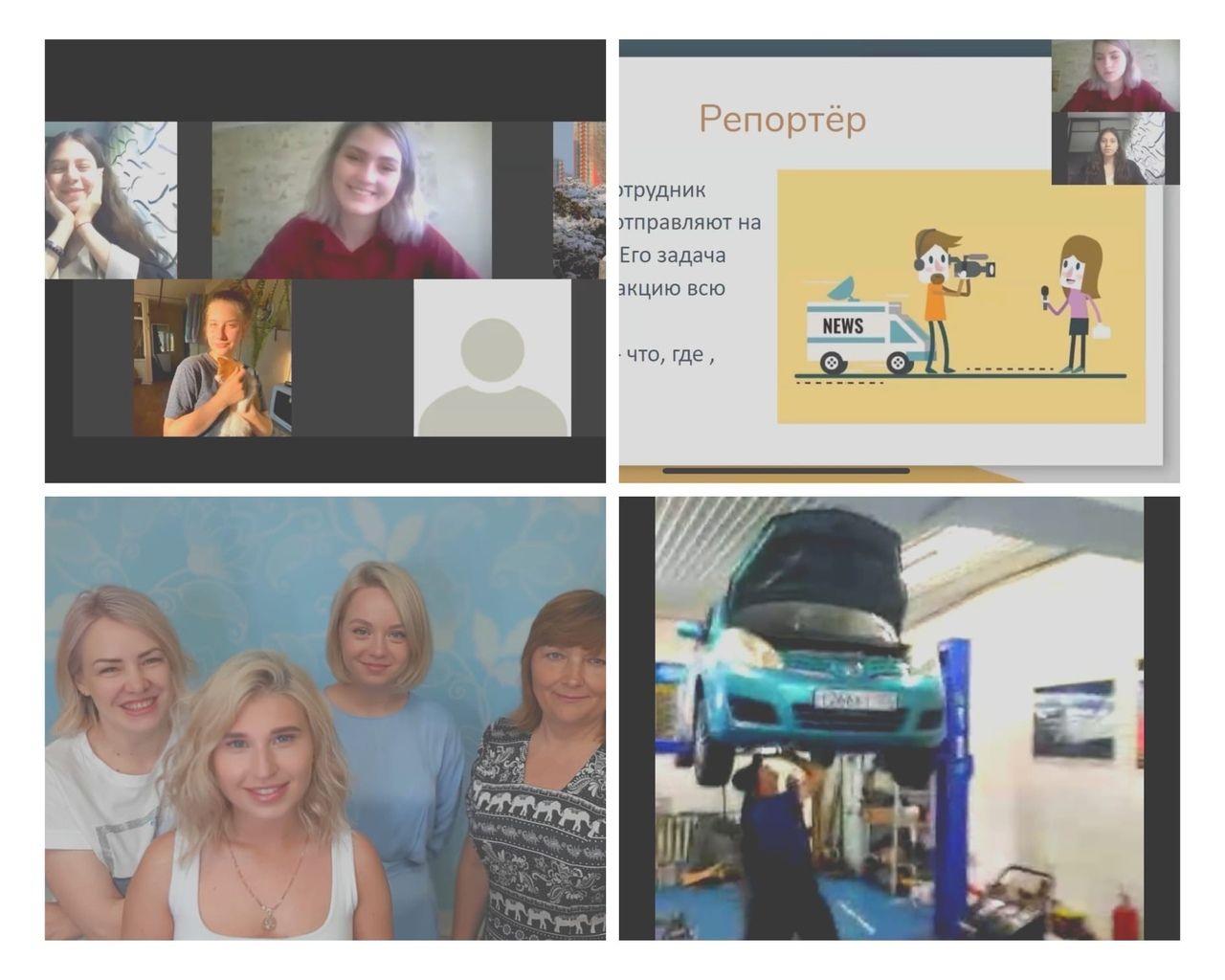 В Профильной онлайн-смене ВГУЭС прошла первая неделя занятий