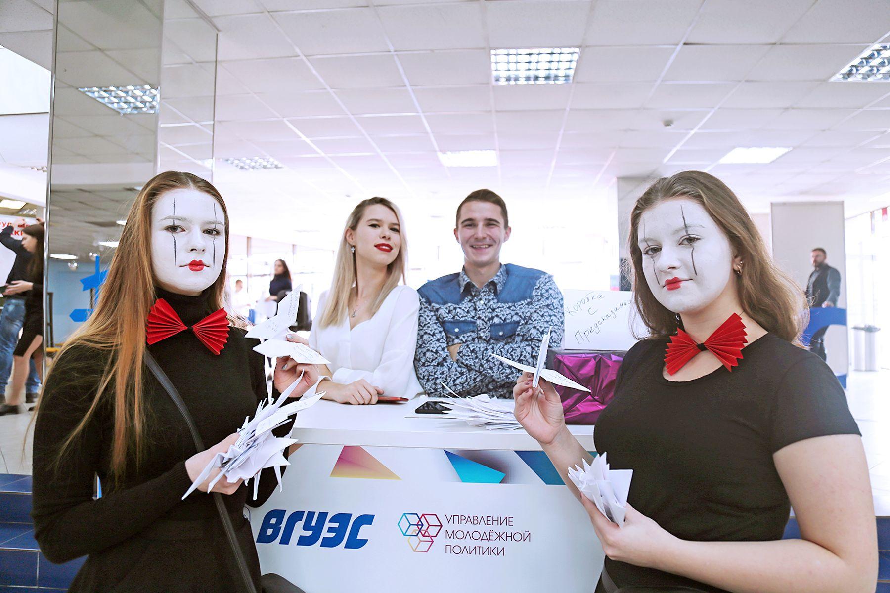 Итоги референдума ВГУЭС: большинство студентов поддерживают перемены