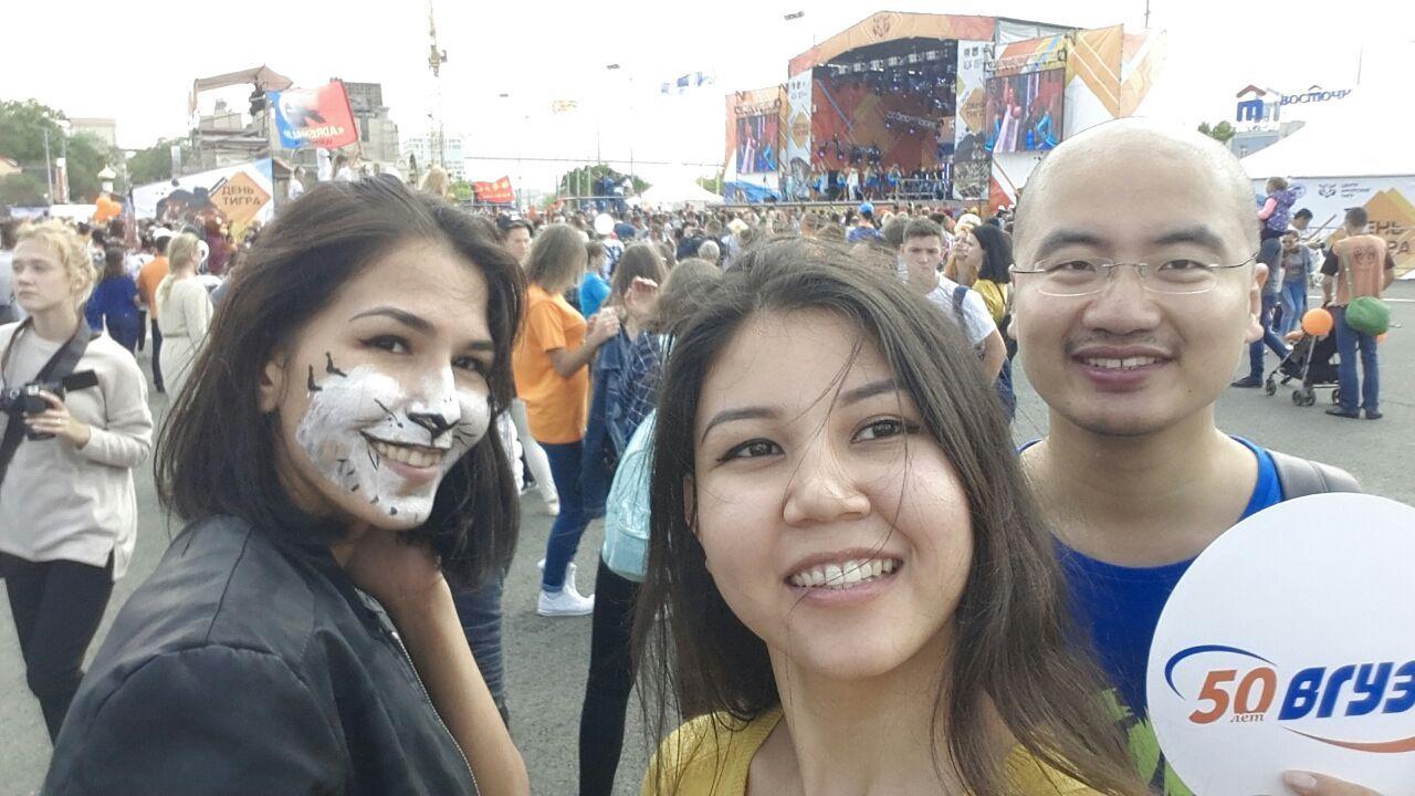 Кафедра экономики ВГУЭС и День тигра 2017