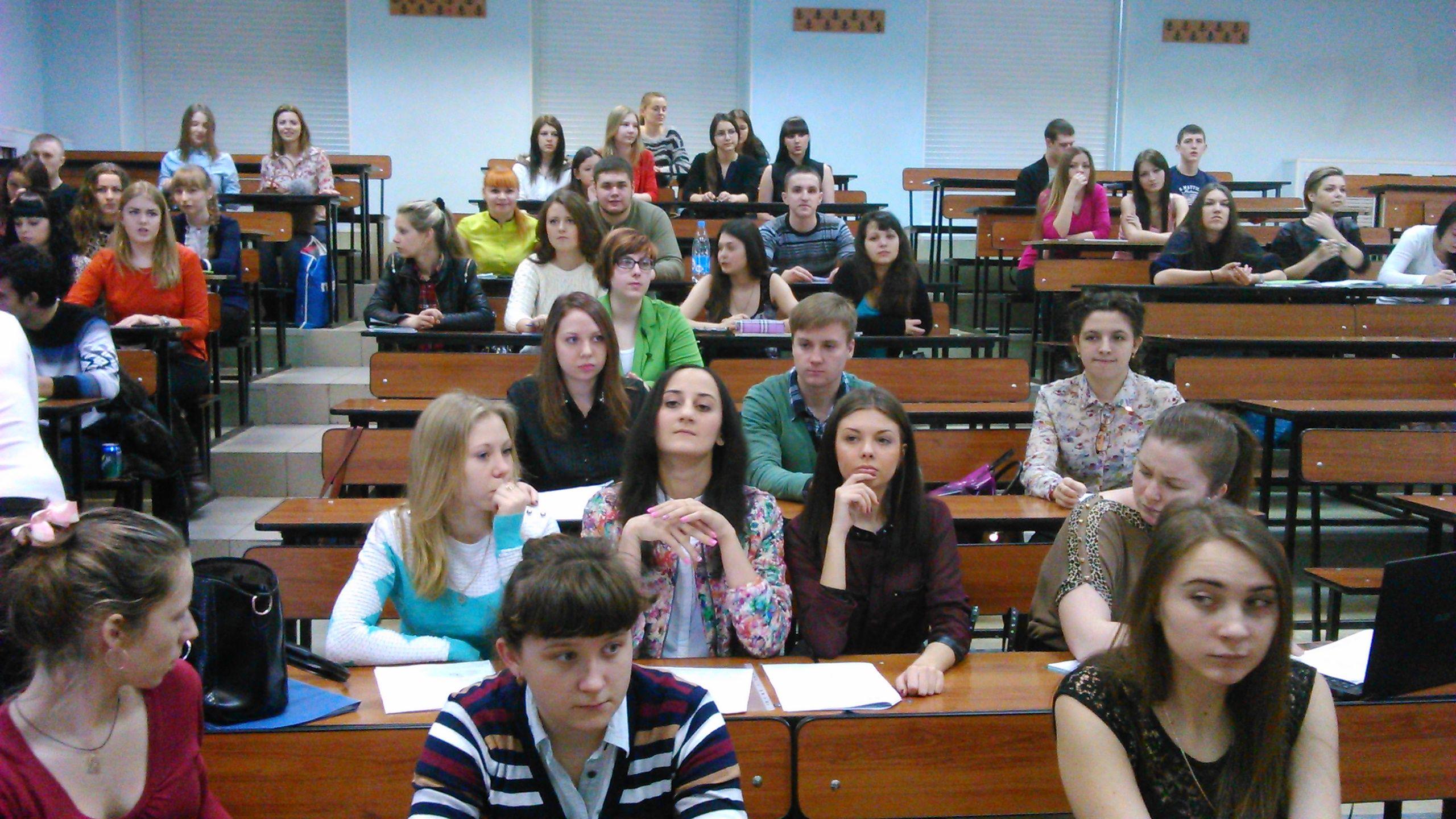 Научно-практическая конференция с участием первокурсников-высокобальников