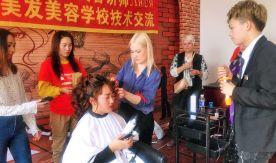 Переполненные аудитории. Как преподавателей колледжа индустрии моды и красоты ВГУЭС встретили в Китае