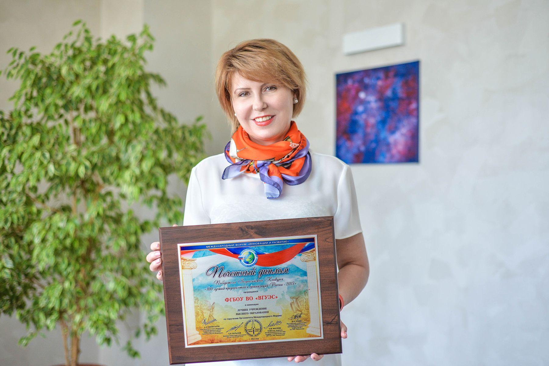 ВГУЭС победил во Всероссийском конкурсе «100 лучших предприятий и организаций России–2017»