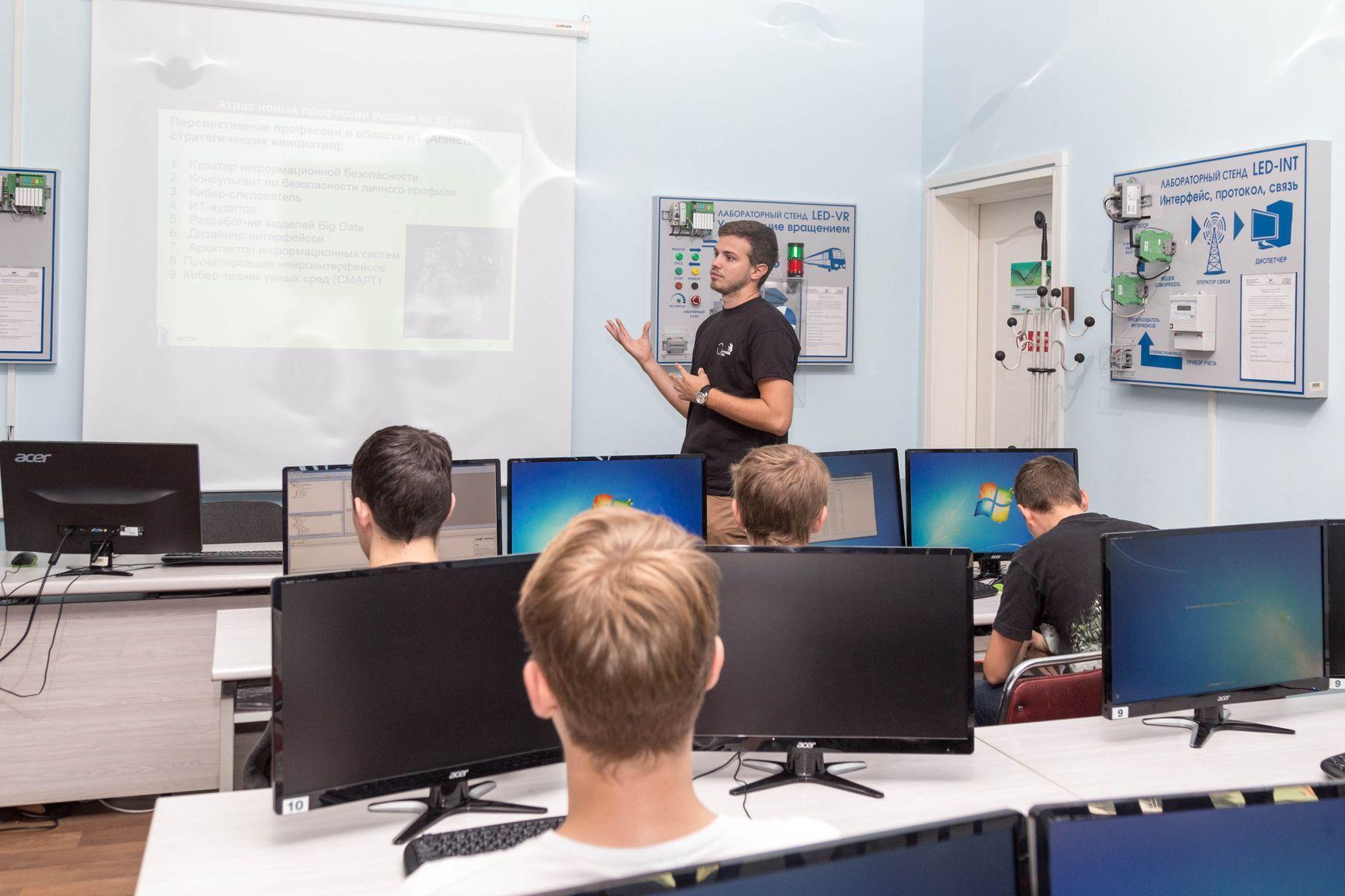 Возможности магистратуры ВГУЭС: научная карьера и высокие стипендии