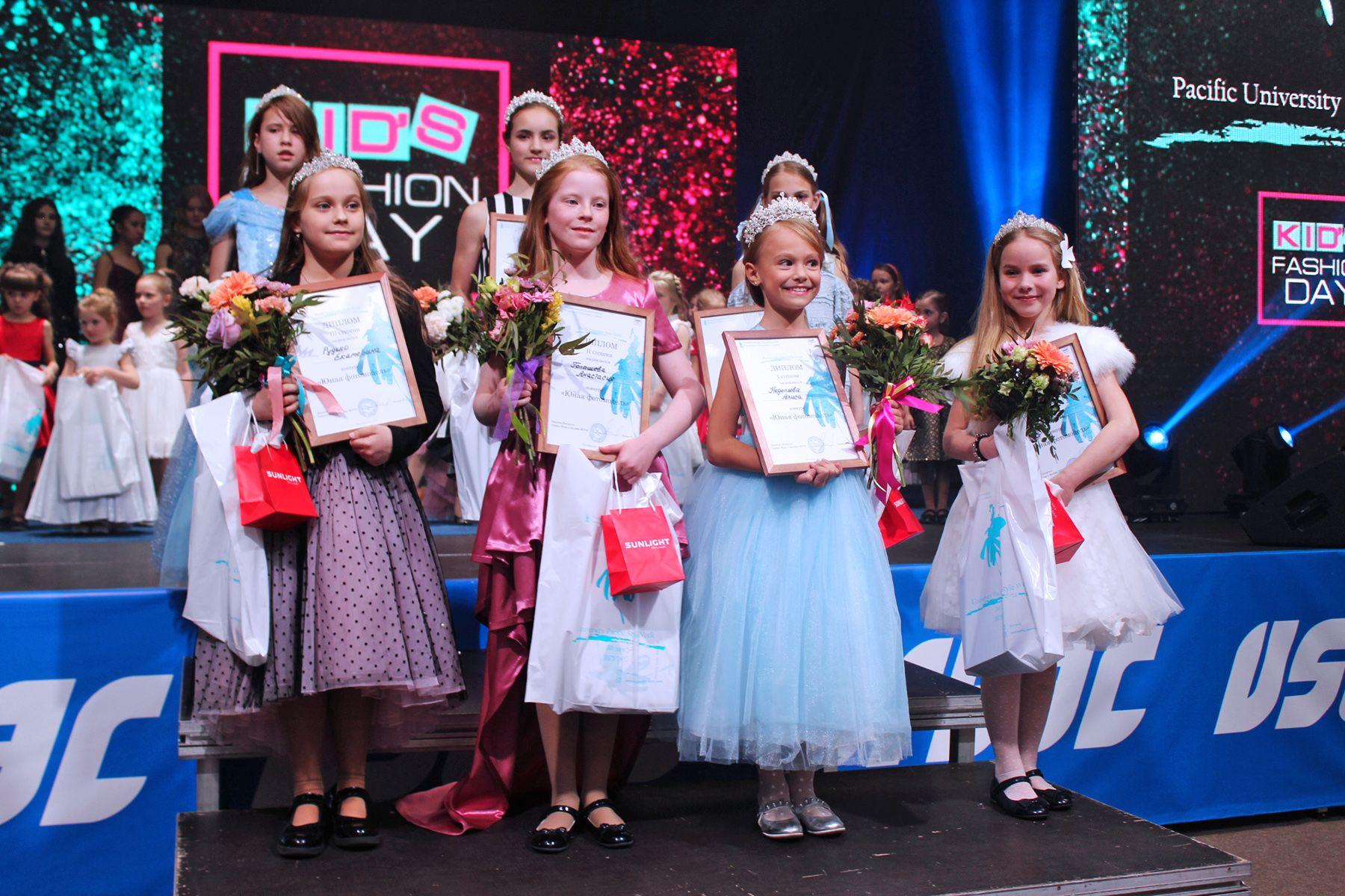 Kids Fashion Day во ВГУЭС: от конкурса дефиле до фестиваля театров моды