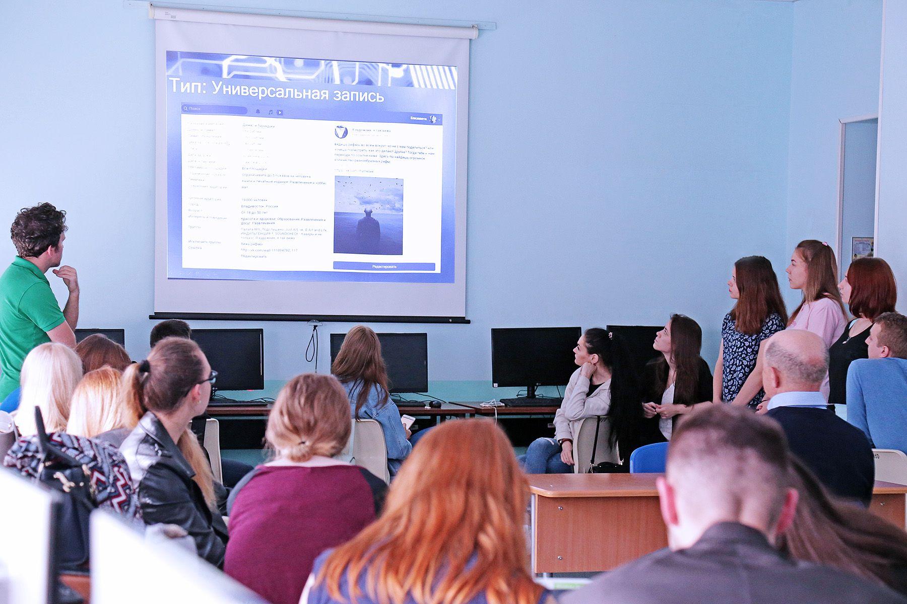 Студенты ВГУЭС продвигают инновационные бизнес-проекты