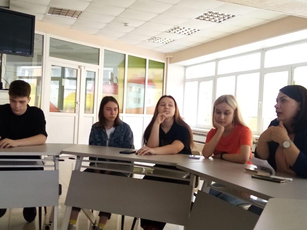 Занятие в рамках комплексной программы психолого-педагогического сопровождения «Я и другие» состоялось для студентов, проживающих в общежитии