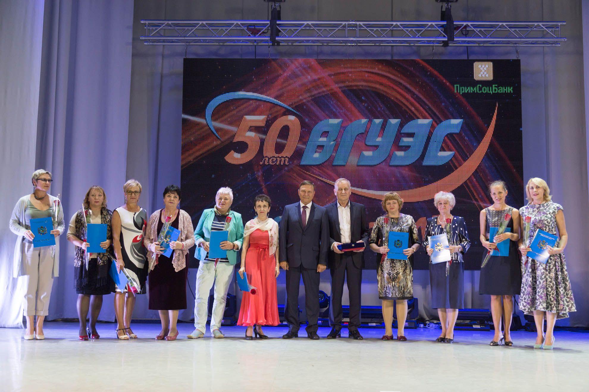 50 лет ВГУЭС: заслуженные награды и новый гимн университета
