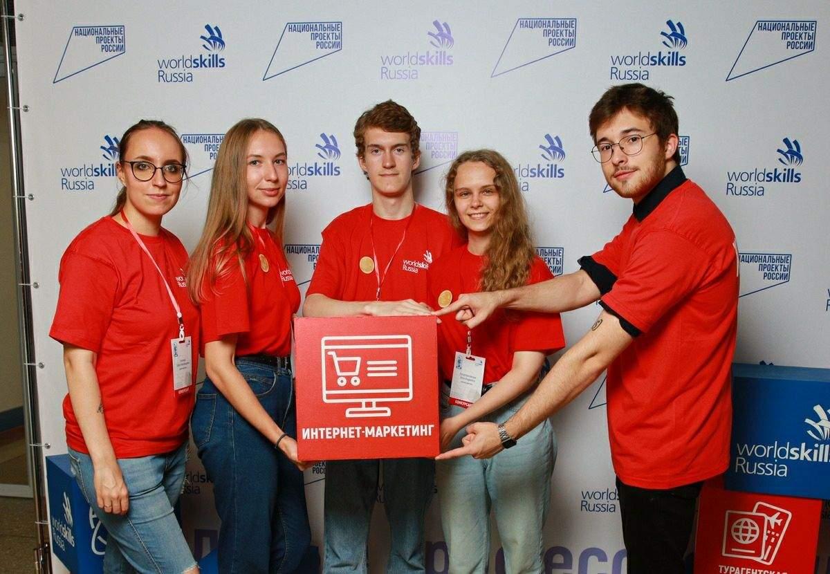 Уникальные и новые компетенции чемпионата WorldSkills во ВГУЭС: «Интернет-маркетинг», «Машинное обучение и большие данные», «Преподавание английского в дистанционном формате»