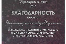 photo-26-