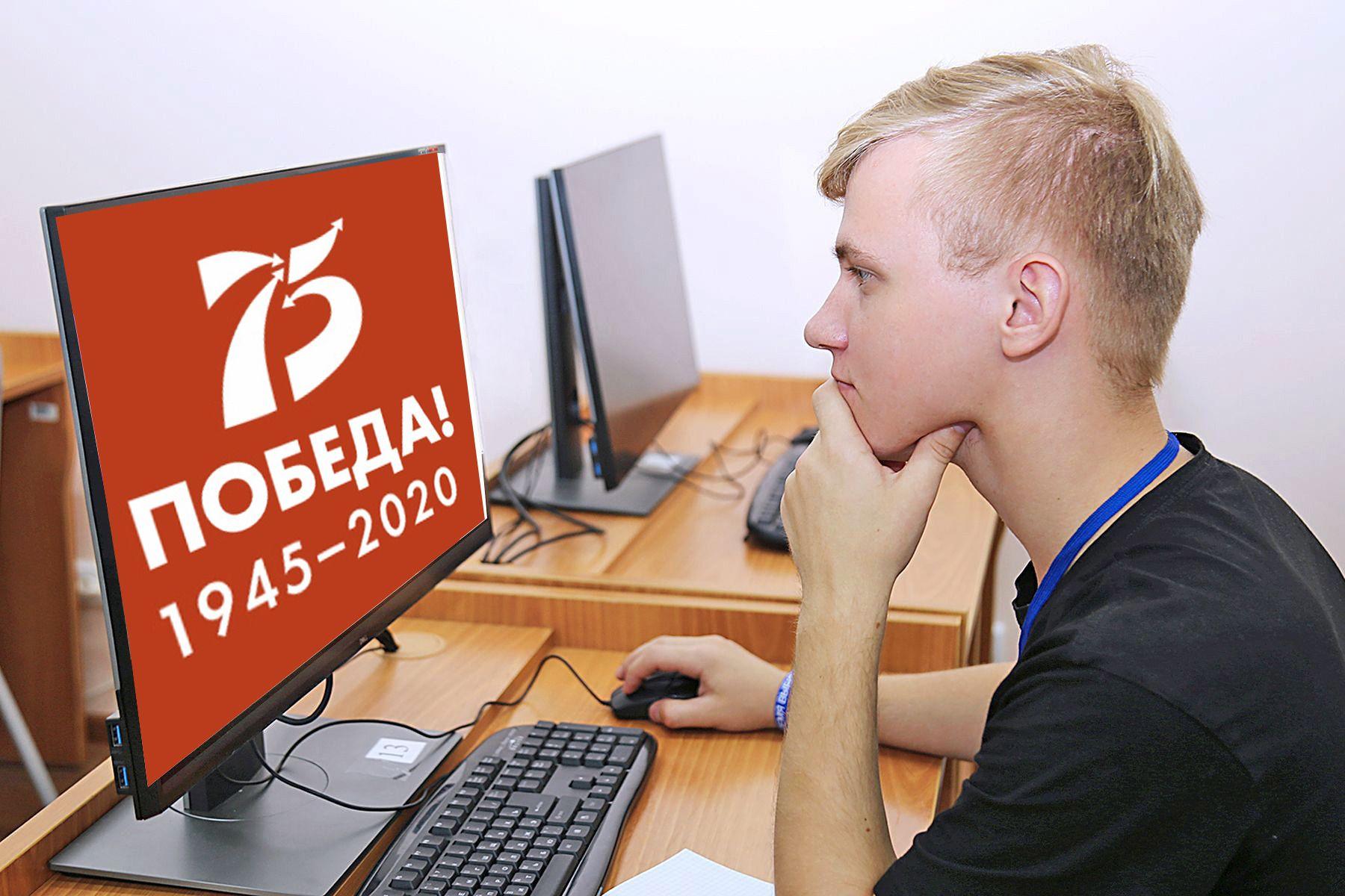 Студенты ВГУЭС успешно проходят тест «Приморье в годы Великой Отечественной войны»