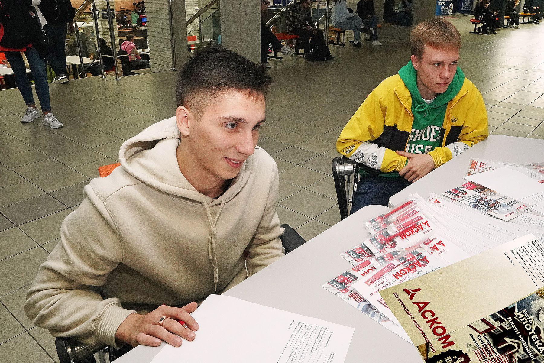 Студенты ВГУЭС выбирают карьерный путь на площадке университета