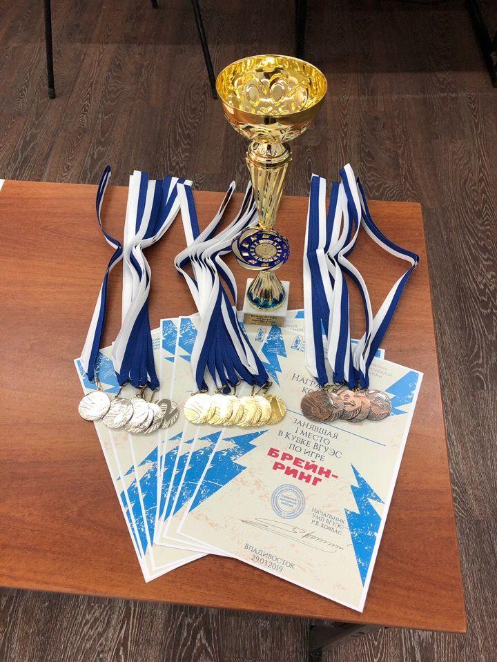 Команды кафедры ФЮП заняли призовые места на кубке ВГУЭС по Брейн-рингу