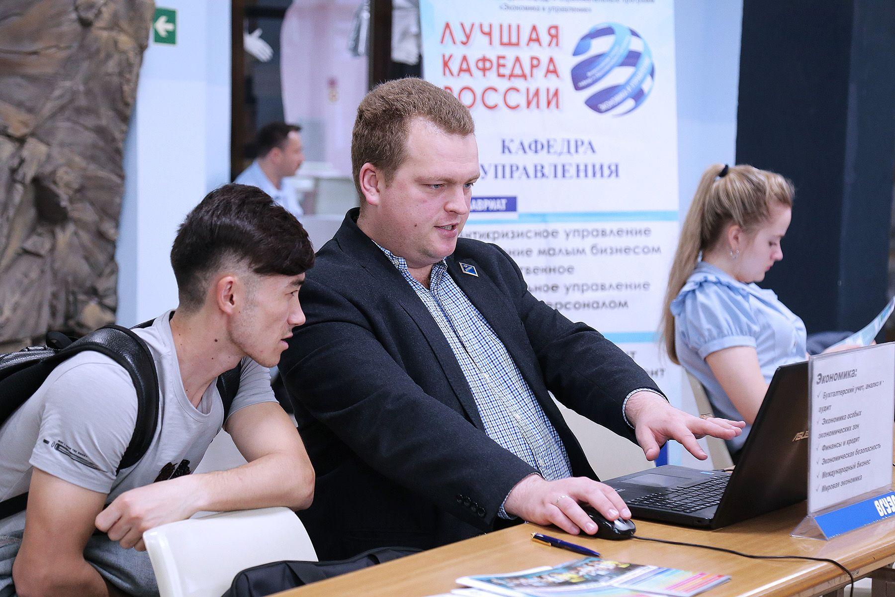 ВГУЭС: повышаем стипендии студентам!