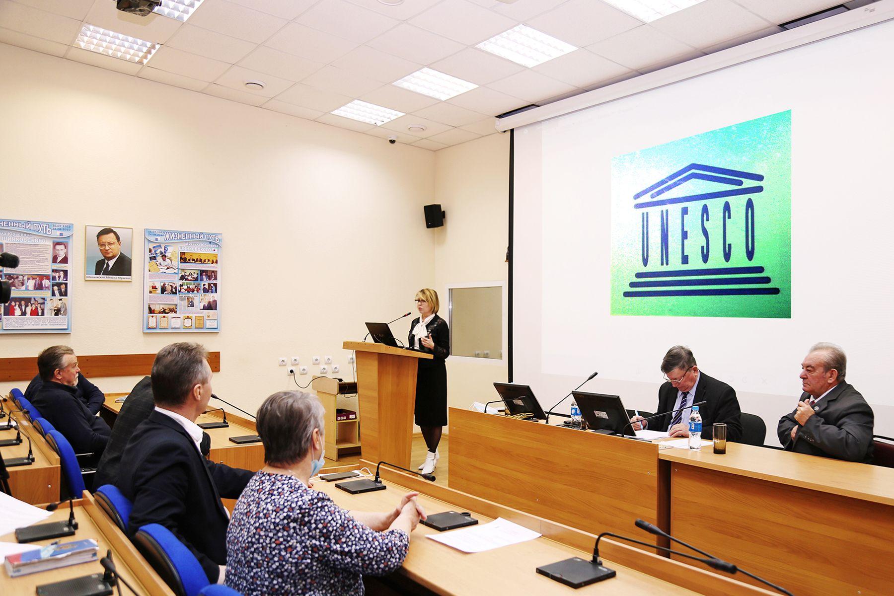 Председатель ДВ комитета Комиссии РФ по делам ЮНЕСКО, ректор ВГУЭС Татьяна Терентьева подвела итоги работы комитета за 2020 год