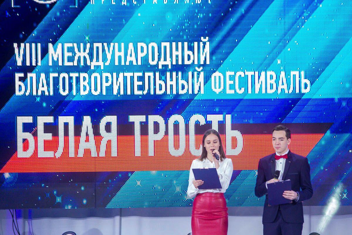 Благотворительный фестиваль «Белая трость» прошёл в стенах ВГУЭС