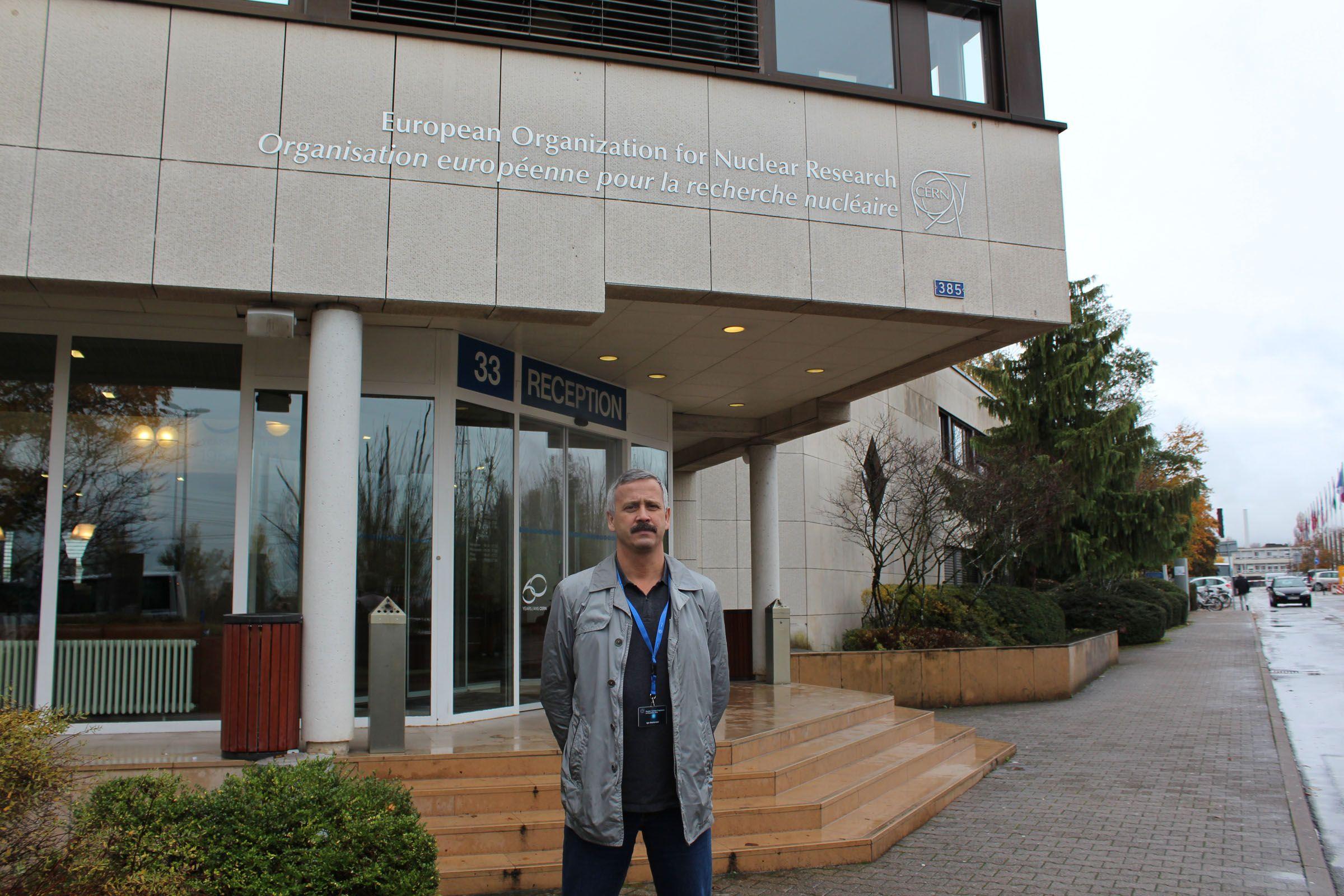 Преподаватель ВГУЭС Игорь Бажанский принял участие в VI Научной школе, организованной Европейской организацией ядерных исследований