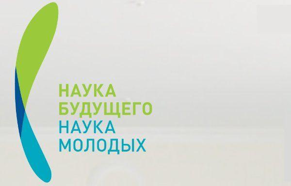 Департамент научно-исследовательской работы ВГУЭС предлагает студентам принять участие во всероссийском конкурсе «Дебют в научной журналистике»