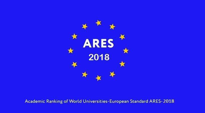 ВГУЭС укрепил свои позиции в Международном рейтинге вузов ARES-2018
