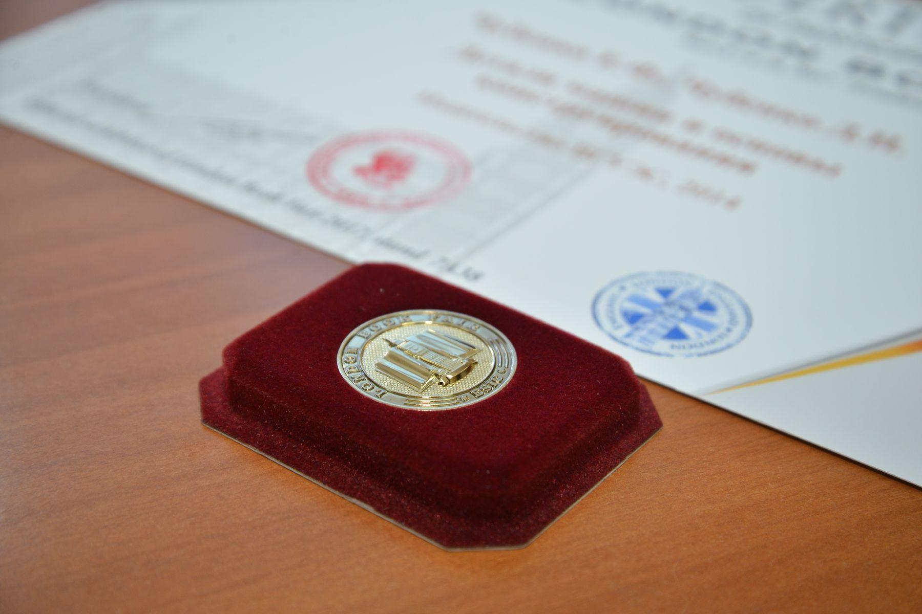 Учебное издание ВГУЭС получило награду на Лондонской книжной выставке