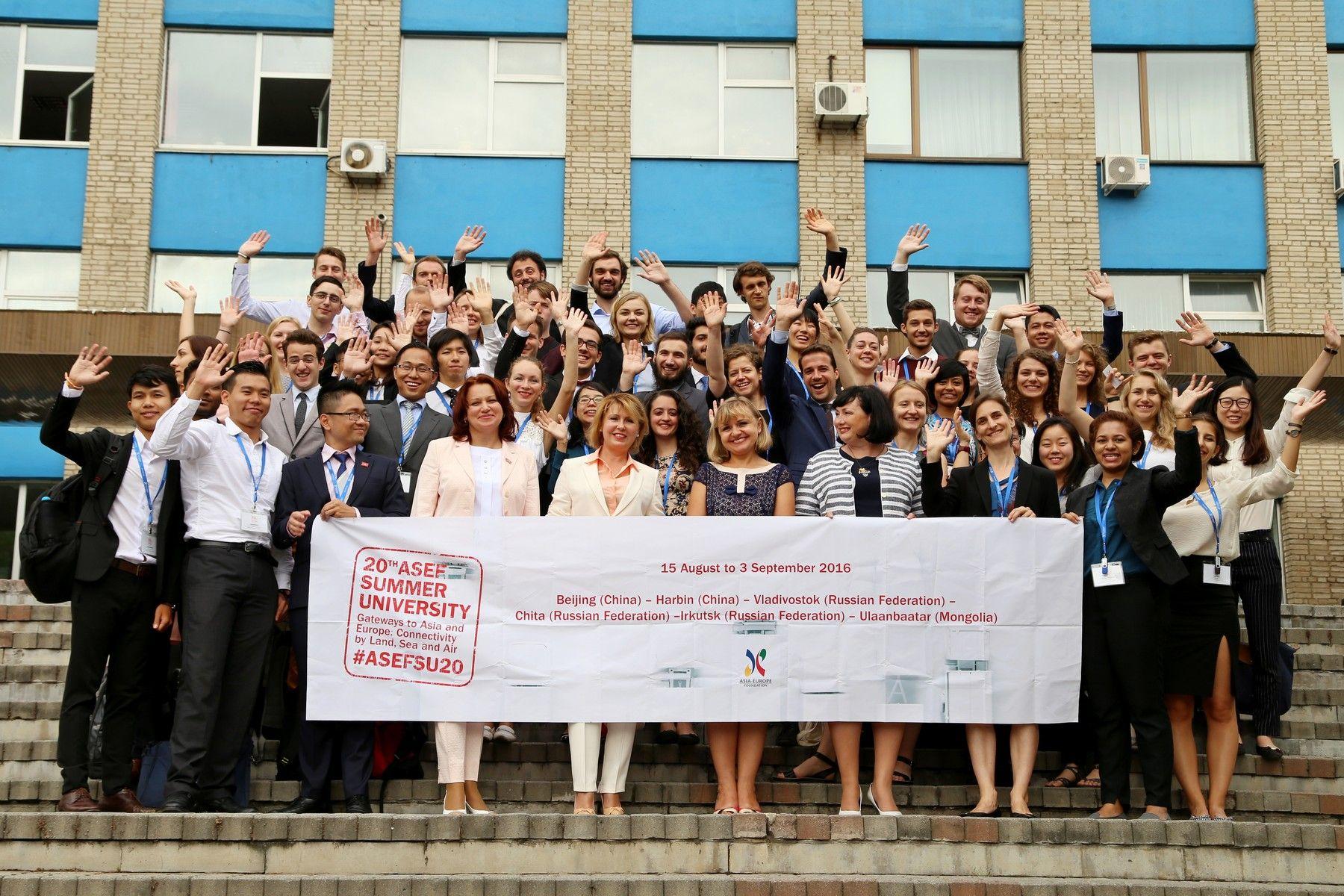 Во ВГУЭС состоялось торжественное открытие Летнего университета АСЕФ