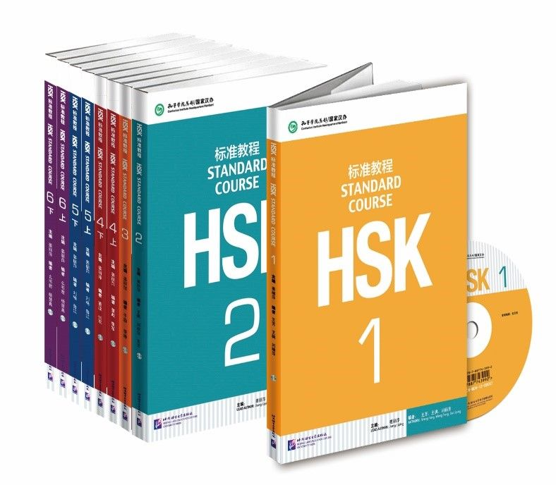 О квалификационном экзамене по китайскому языку HSK
