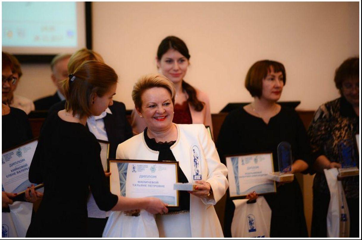 Доцент кафедры управления Татьяна Петровна Филичева признана преподавателем года глазами студентов!