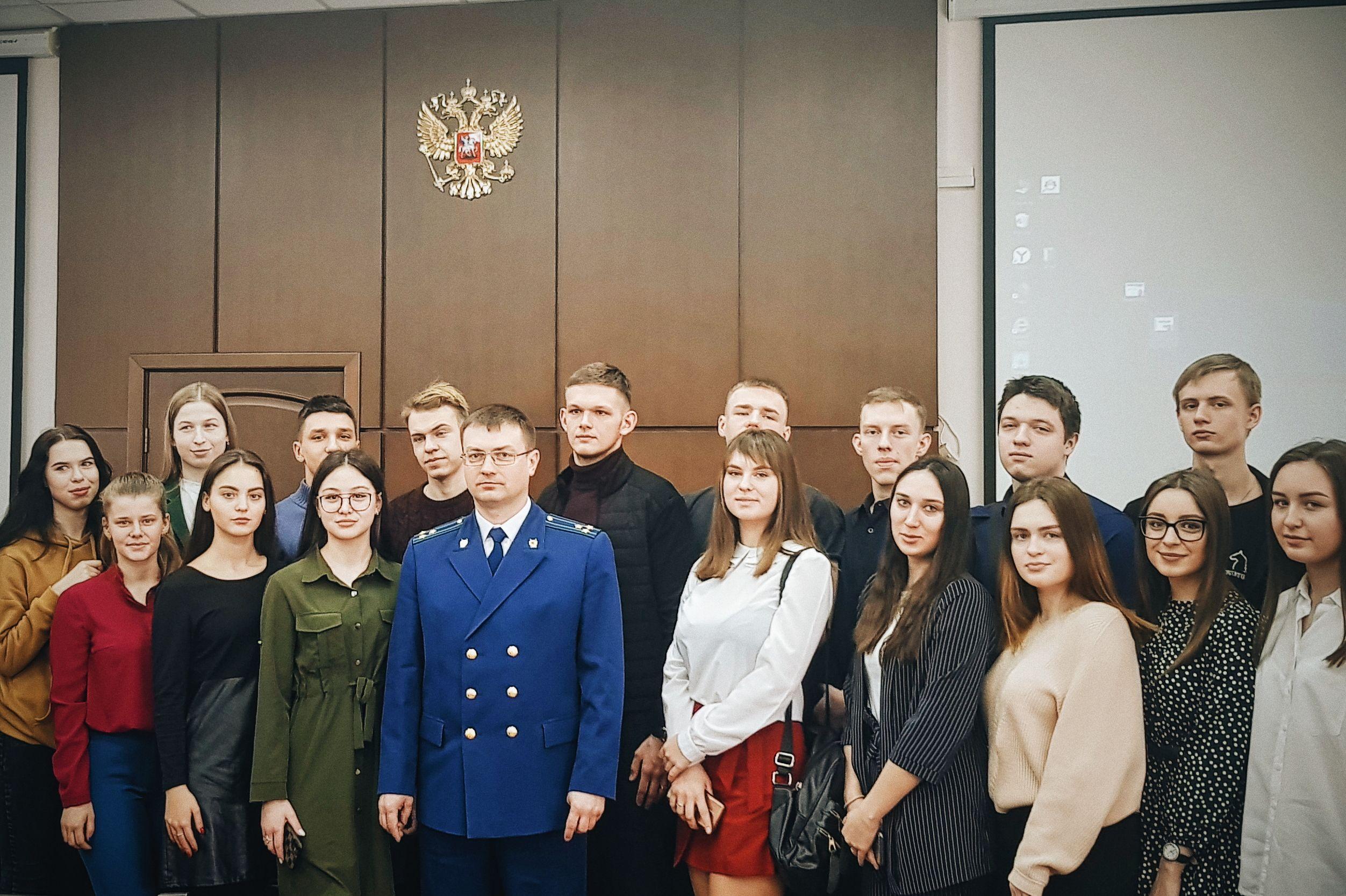 Хочу быть прокурором: студенты Института права ВГУЭС знакомятся с работой прокуратуры