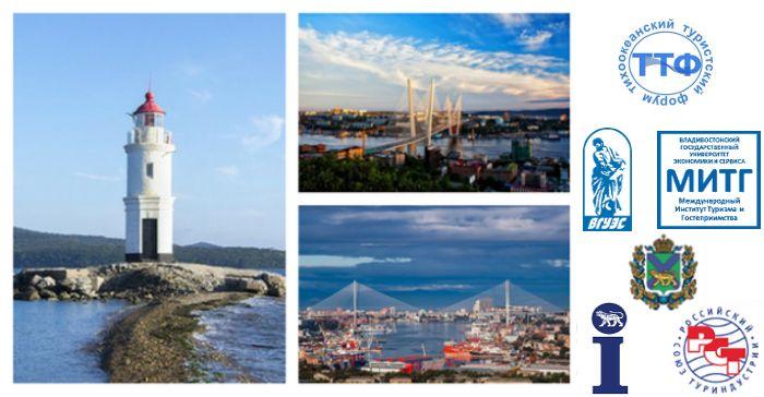 Актуальные вопросы морского туризма обсудят во ВГУЭС 17 мая