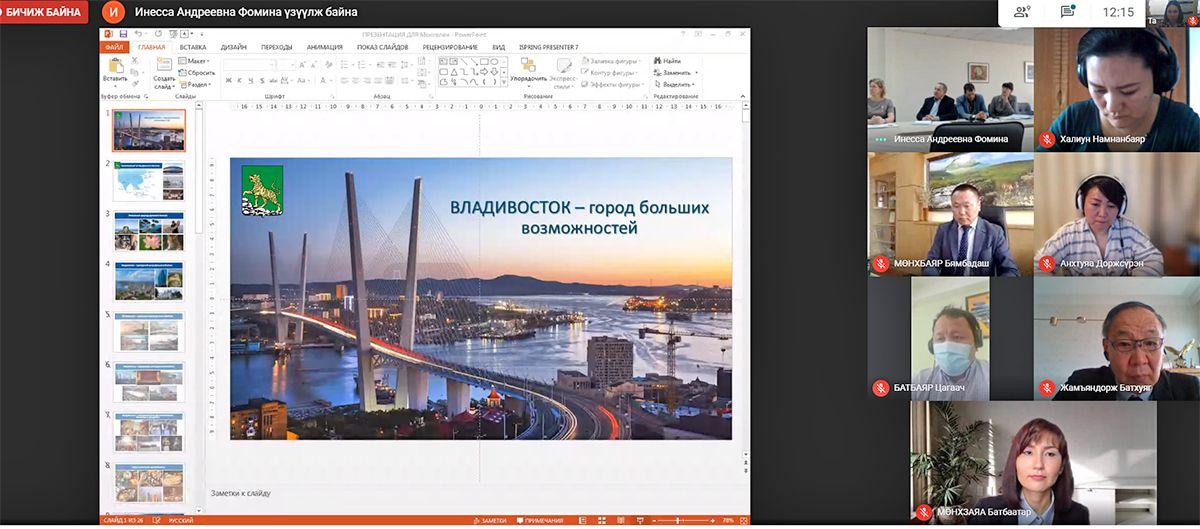 ВГУЭС и Университет экономики и финансов Монголии: совместные научные исследования и образовательные проекты